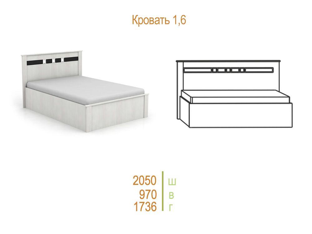Николь Кровать с подъемным механизмом 1600