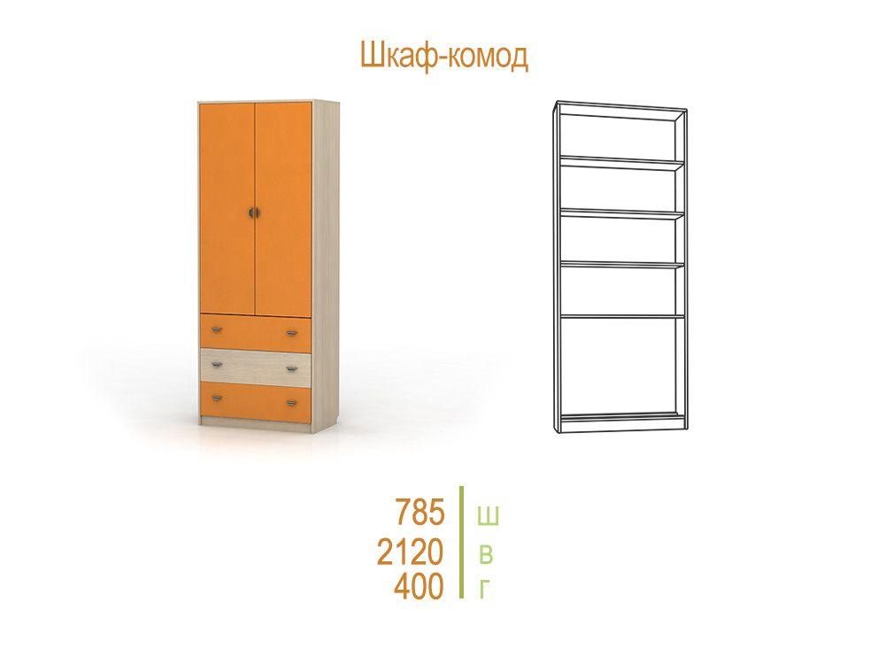 Денди Шкаф-комод